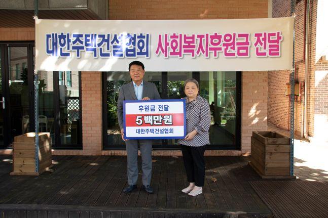 박재홍 대한주택건설협회 회장(사진왼쪽)이 김성숙 시온원 원장에게 후원금 500만원을 전달하고 있다.ⓒ대한주택건설협회