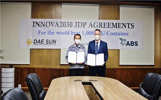 대선조선은 18일 ABS와 1000TEU 컨테이너선 조인트 디벨롭먼트 프로젝트(JDP)를 체결했다.ⓒ대선조선