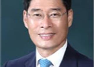 석유화학협회, 송유종 상근 부회장 선임