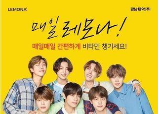 경남제약 '레모나' 韓中 올해의 브랜드 대상 수상
