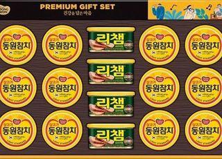 동원F&B 추석 선물세트 '참치'·'리챔' 주력