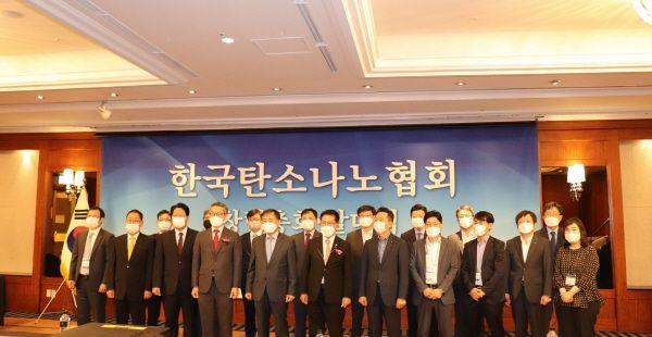 ⓒ(사)한국탄소나노산업협회