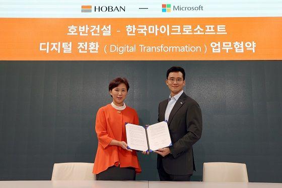 이지은 한국마이크로소프트 대표(왼쪽)과 김대헌 호반건설 기획담당 임원이 24일 서울시 서초구 호반파크에서 디지털 전환을 위한 업무협약서(MOU)를 교환하고 있다.ⓒ호반건설