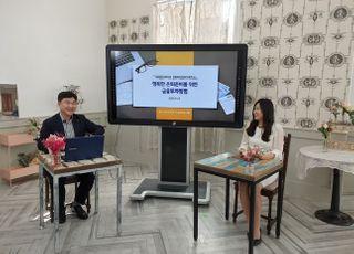 [포토] KB국민은행, 조수연과 '도전! 금융 골든벨' 만점 도전