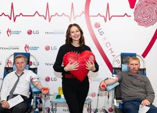 LG전자, 러시아서 헌혈캠페인