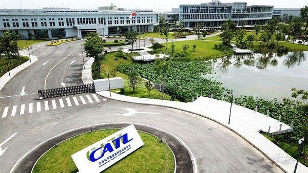 중국 CATL.ⓒCATL 홈페이지