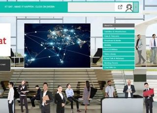 KT SAT, 위성 5G 통신기술 온라인 전시회서 공개