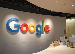 구글, K콘텐츠에 1천억 규모 지원