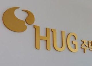 HUG, 전세보증금반환보증 악성 다주택채무자 관리