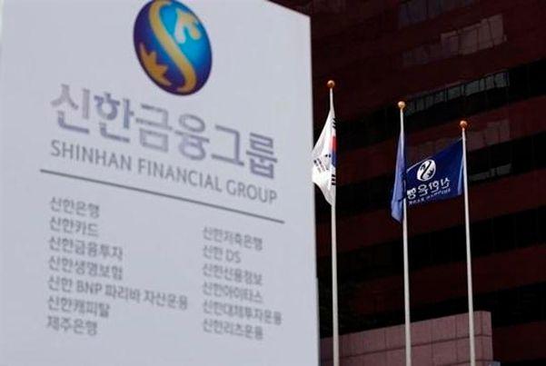 신한금융지주회사는 29일 네오플럭스를 신한금융그룹의 17번째 자회사로 편입했다.ⓒ신한금융지주