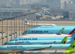 항공업계, 코로나에 추석 이벤트 대신 국내선 바겐세일