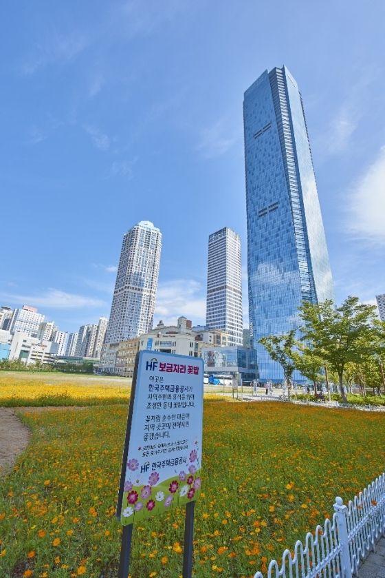부산시 남구 문현금융로 문현금융단지에 한국주택금융공사가 조성한