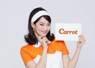 캐롯손보, '퍼마일자동차보험' 모델에 신민아 발탁