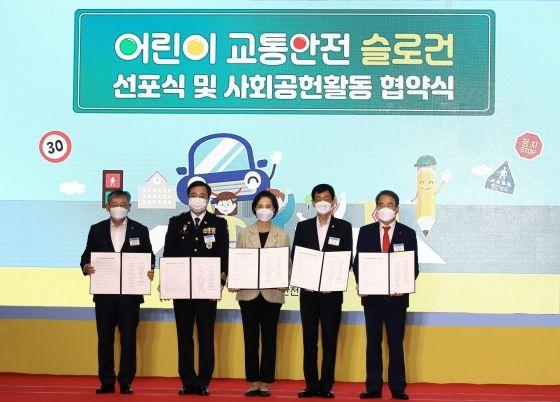 25일 대전 탄방초등학교에서 열린