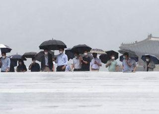 [오늘(30일)의 날씨] 추석 연휴 첫날 비