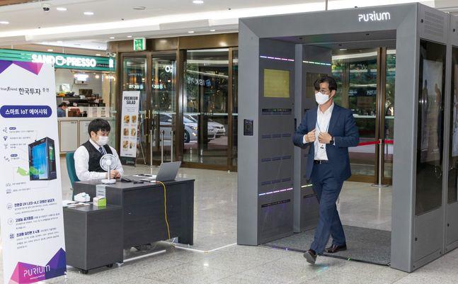 한국투자증권이 16일 본사 건물에 스마트 방역 기기