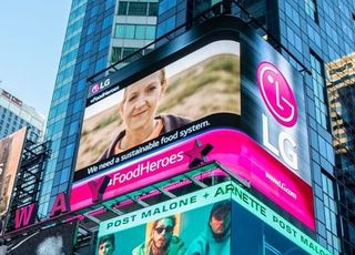 [포토] LG전자, 뉴욕 맨해튼서 기아 퇴치 캠페인 펼쳐