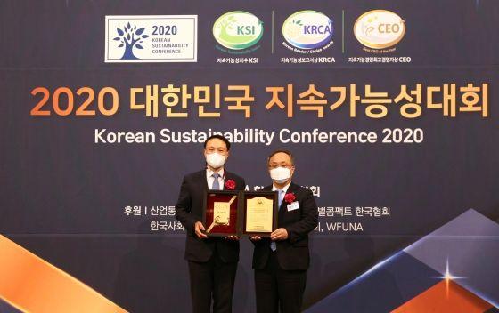 신한카드는 한국표준협회 주관
