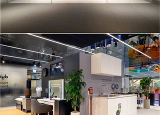 다이슨코리아, 현대백화점 중동점 '다이슨 홈' 오픈