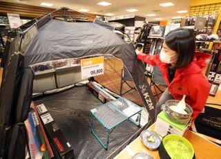 사계절 캠핑시대…이마트 캠핑용품 최대 30%↓
