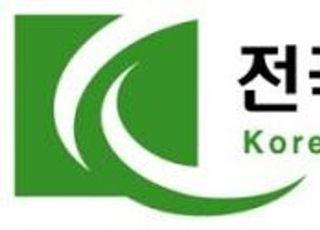 투교협, 고교생과 함께하는 금융투자 뮤지컬 '아임유(I′mYou)' 공연