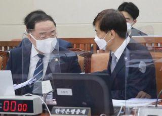 """홍남기-이주열 """"법정최고금리 인하 검토하겠다"""""""
