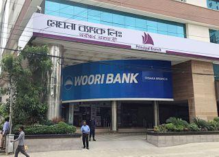 우리은행, 방글라데시 다카지점에 '코리안데스크' 설치