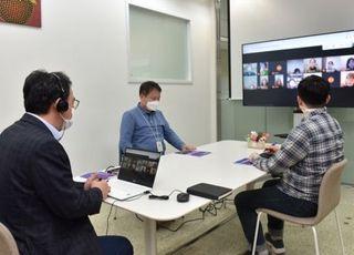 롯데카드, '비대면 온라인 고객패널 간담회' 진행