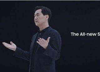 """삼성전자 """"물리적·기술적 한계 넘는 6G, 선제적 기술 투자"""""""