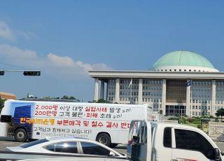 한국씨티 노조, 1인 피켓시위…투쟁 돌입