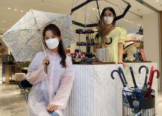 """신세계 """"오락가락 소나기 날씨에 우산 챙기세요"""""""