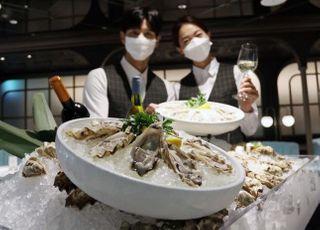 """신세계 """"여름에도 신선한 굴 요리 즐기세요"""""""