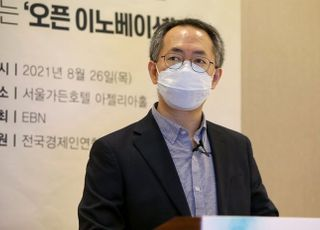 "[EBN포럼] 이준형 유한양행 팀장 ""2026년 글로벌 50위 기업으로"""