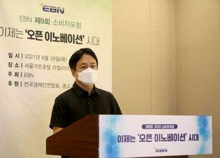"[EBN포럼] 김민성 현대차 상무 ""미래차 부문 큰 성과, 비결은 융합"""