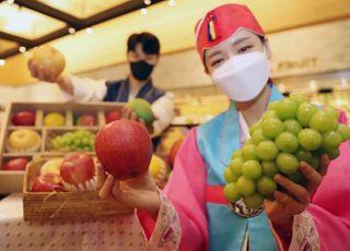 """신세계百 """"제철 과일 선물하세요"""""""