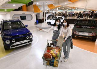 홈플러스에 현대 新차 '캐스퍼' 쇼룸 입점